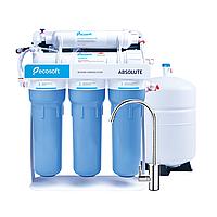 Фильтр с обратным осмосом Ecosoft Absolute 5-50P (с помпой на станине)