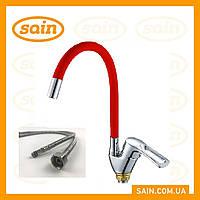 Змішувач для миття кухні одноручков. з гнучким кольоровим виливом (Червоний)