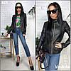 Куртка женская стильная кожаная с карманами разные цвета Gv920