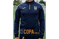 Новый тренировочный реглан сборной Украины Joma UKRAINE - FFU211012.18