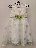 Платье-сарафан для девочек Салатовый горох