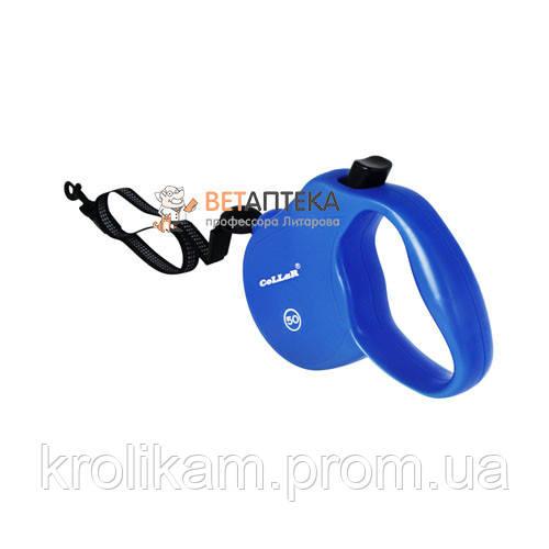 Рулетка Collar control  50 кг  5м светоотражающая трос синяя 81122