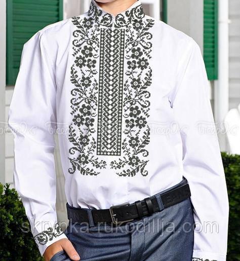 """Заготовка під вишивку """"Сорочка для хлопчика"""" Х-131 БісерОк"""