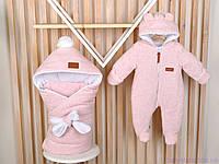 Набор на выписку из роддома, Розовый меланж, фото 1