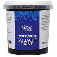 Гуашь Rosa Studio 500мл 325***_ультрамарин
