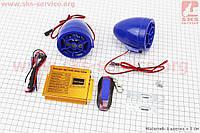 АУДИО-блок (МРЗ-USB/SD, FM-радио, пультДУ, сигнализация) + колонки 2шт (синие)