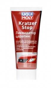Ликвидатор царапин Liqui Moly Kratzer Stop 0.2 л