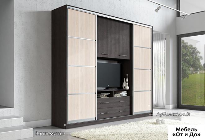 Модульная гостиная Наоми 2.7 Наоми 2.7 Комби ДСП