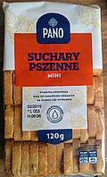 Пшеничные мини-сухарики Pano, 120 грамм, Польша