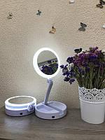 Зеркало косметическое двойное My Foldaway Mirror с подсветкой