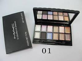 Тени МАС 12 цветов, №01 Mac Cosmetics