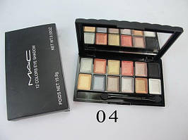 Тени МАС 12 цветов, №04 Mac Cosmetics