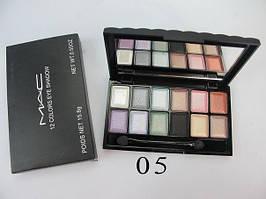 Тени МАС 12 цветов, №05 Mac Cosmetics