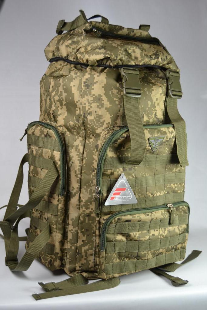 Великий тактичний рюкзак 75 літрів піксель (Большой тактический рюкзак пиксель)