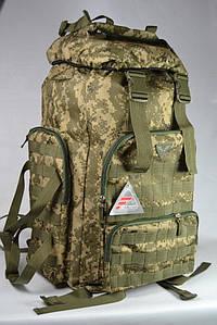 Великий тактичний рюкзак 75 літрів піксель (Великий тактичний рюкзак піксель)