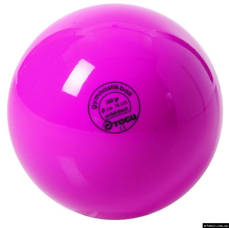 Мяч гимнастический глянцевый  300гр Togu, Германия Розовые