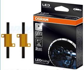 Адаптер сопротивления для диодных ламп Osram LEDCBCTRL101 5W (2штуки)