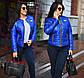 """Стильная женская куртка на синтепоне в больших размерах 8001-1 """"Весна-Осень"""" в расцветках, фото 5"""