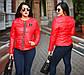"""Стильная женская куртка на синтепоне в больших размерах 8001-1 """"Весна-Осень"""" в расцветках, фото 4"""