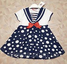 Платье нарядное для девочки (3-6 лет)