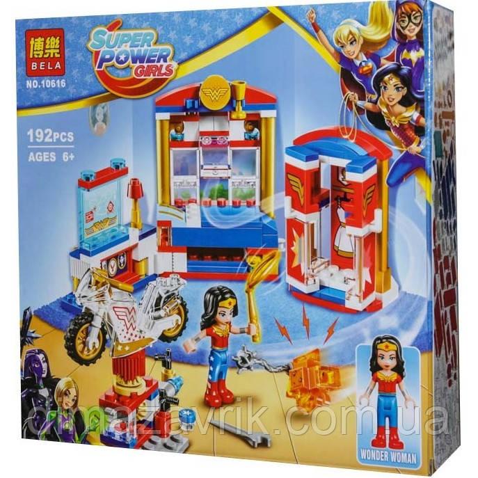 """Конструктор BELA 10616 """"Super Power Girls"""" (Аналог Lego41235) Супергёрлз """"Дом Чудо-женщины"""" 192 детали"""
