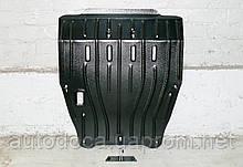 Защита картера двигателя и акпп Acura ZDX 2010-