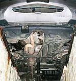 Захист картера двигуна і акпп Acura ZDX 2010-, фото 8