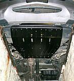 Захист картера двигуна і акпп Acura ZDX 2010-, фото 9
