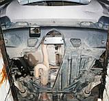 Захист картера двигуна і акпп Acura ZDX 2010-, фото 6