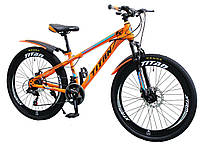 Велосипед Titan - Maxus 26, фото 1