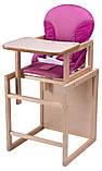 Стульчик- трансформер Babyroom Карапуз-100 eko МДФ столешница  малина-розовый, фото 2