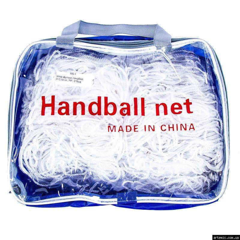 Сетка футзальная, гандбольная HN-1