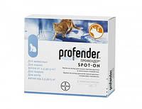 Профендер 0,7 мл для кошек 2,5-5 кг (1 пипетка)