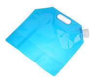 Туристический пакет для воды 5L PE, фляга  Синий