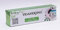 Анти-акне крем от прыщей и угрей Yiganerjing, 30г упаковка.