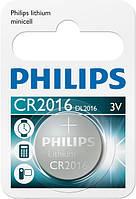 Литиевая батарейка Philips Lithium 3V / 1шт.