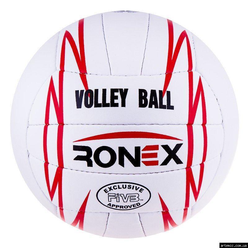 Мяч волейбольный Ronex Orignal Grippy Red/Black