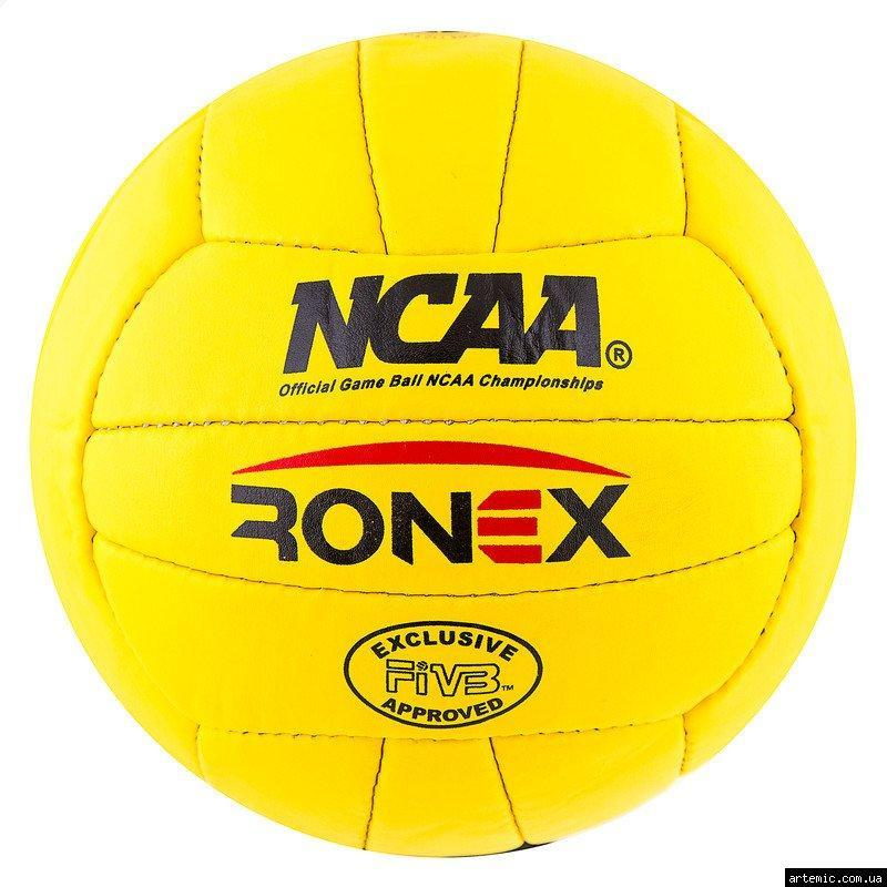 Мяч волейбол Ronex Orignal Yellow Grippy