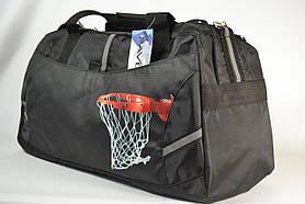 "Спортивна дорожня сумка чорна ""Баскетбольний кошик"" 34 л. / Велика сумка спортивна, дорожня чорна"