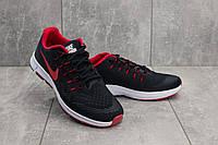 Кроссовки 5072 -2 (Nike Zoom) (весна/осень, мужские, текстиль, синий), фото 1