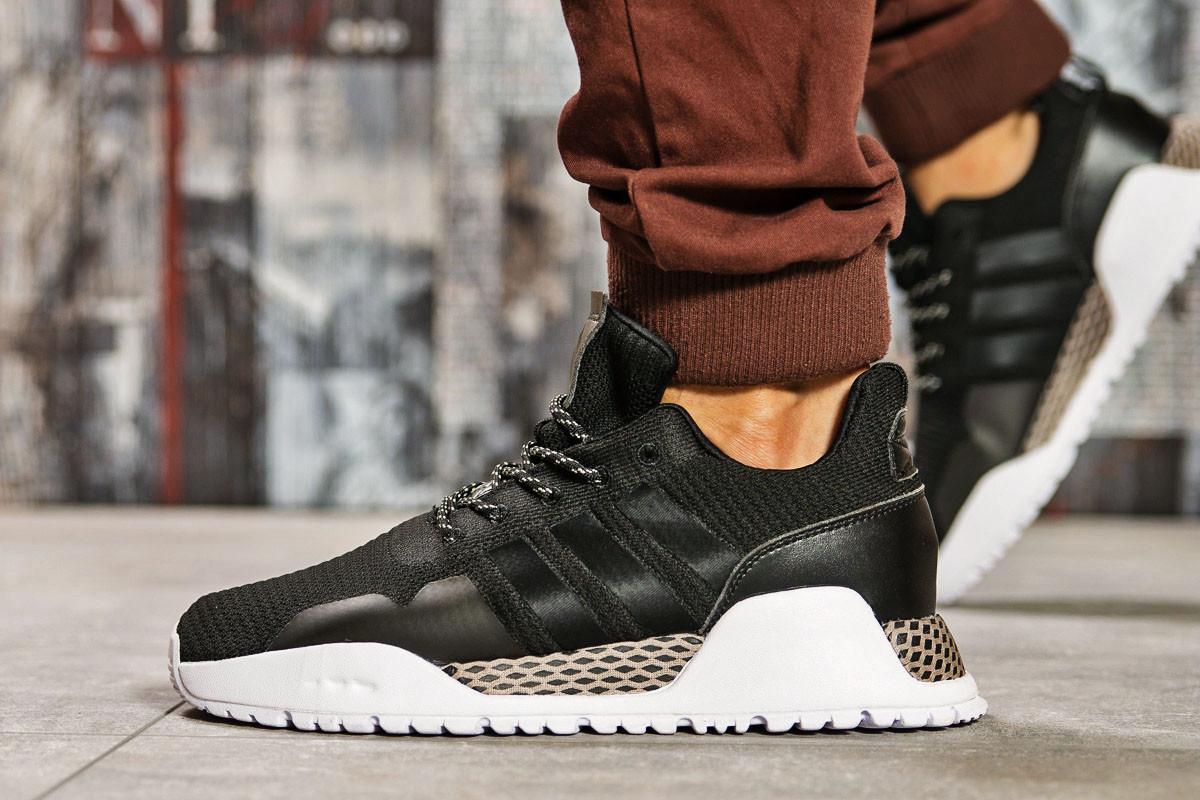 Кроссовки мужские 15561, Adidas Atric, черные ( нет в наличии  )