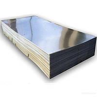 Алюминий листовой, 1030x1280х0,4 мм б/у