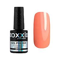 Гель-лак № 040(лососевый, эмаль) 10 мл Oxxi