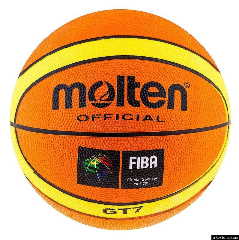 Мяч баскетбольный №7 резиновый, Molten