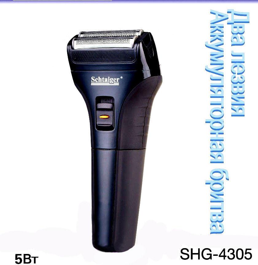 Электробритва Schtaiger 4305-SHG