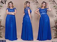 """Вечернее платье больших размеров """"Хелена"""" 48,50,52"""