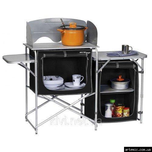 Стол кухонный туристический, MS-1