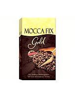 Кофе молотый Mocca Fix Gold 500гр. (Германия)