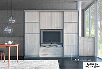 Модульная гостиная Наоми 2.1