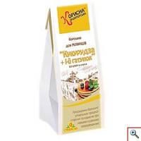 Цельнозерновая мука для БЛИНОВ «Кукуруза + I-й сорт» без сахара со стевией. 300 г.